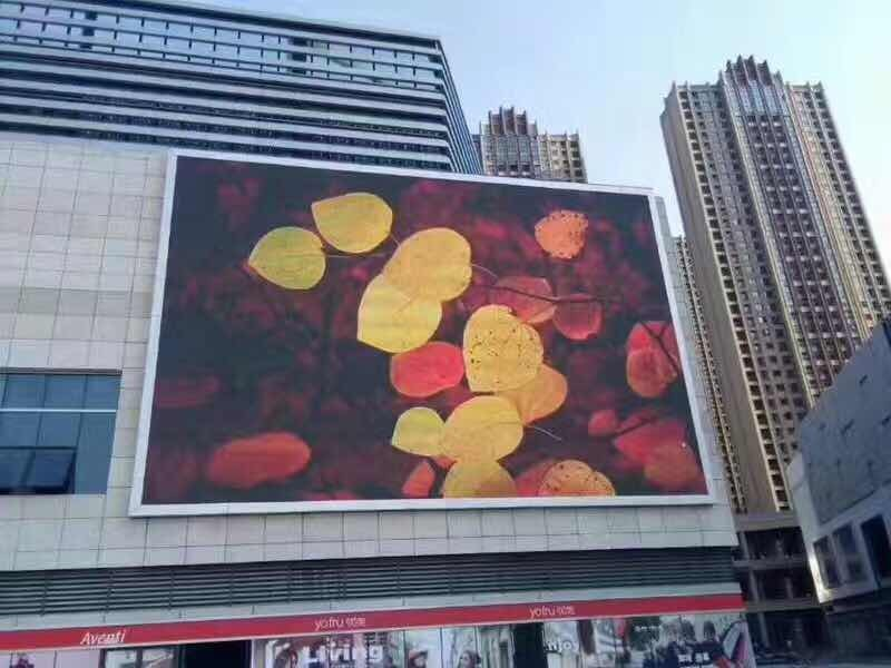 Outdoor P5 LED Billboard