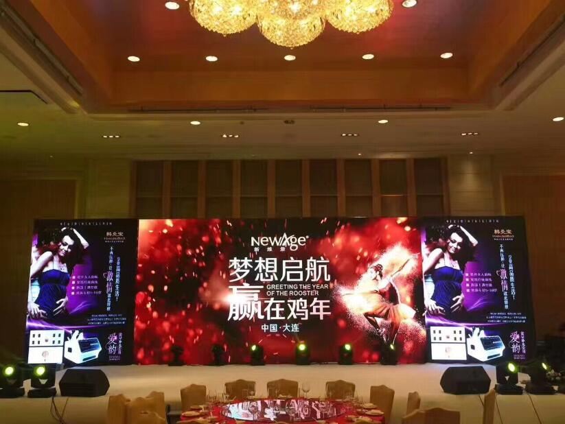 Indoor P5 Rental LED Display